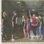 Nyheterna July 26th, 2012 Junior Workshop